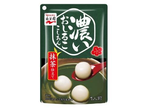 秋冬に食べたい!「濃いおしるこ こしあん 抹茶仕立て」発売