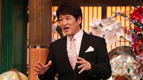 『林修のニッポンドリル』日本の美食の名店SP!千鳥・大悟「畳一枚食えます」
