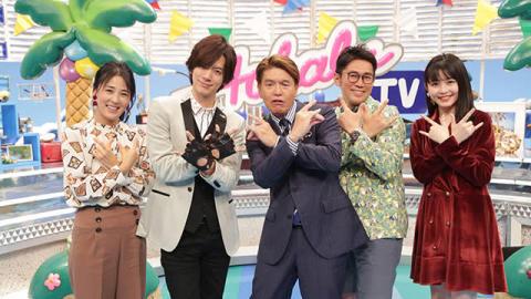 """『アオハルTV』新しいブームを生み出し続ける若者の""""今""""に迫る!"""