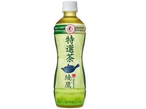 """日本で唯一""""にごり""""のあるトクホ緑茶!「綾鷹 特選茶」発売"""