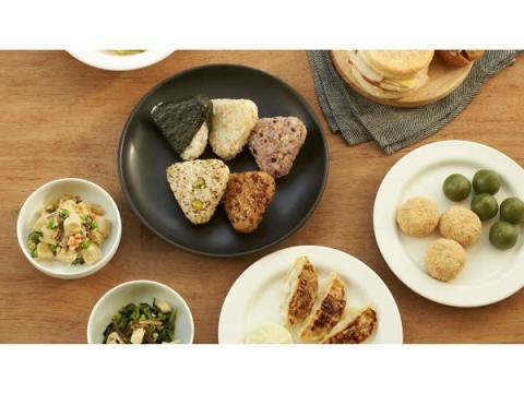 無印良品が初の冷凍食品を発売!50種類をラインナップ