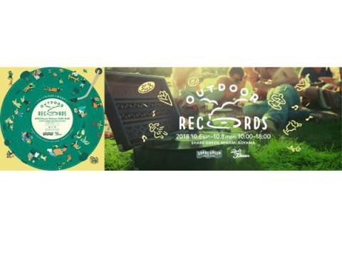 南青山で新しいレコード体験が堪能できるイベントが開催!