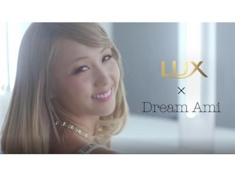 LUX新商品「Shine Plus」とDream Amiがスペシャルコラボ!
