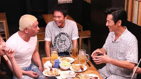 津田寛治、芸能界に無頓着過ぎて、嵐を間違える&松本に痛烈なダメ出し!?