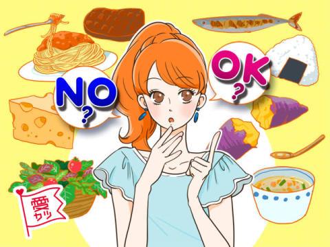 食欲の秋!選ぶべき食材はどっち?食べてもOKな食材をチェック!