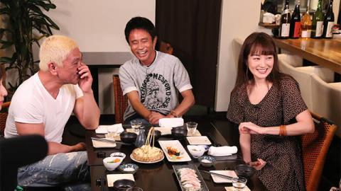 高梨臨、V.I 、津田寛治がロケ「本音でハシゴ酒」のお店紹介in六本木