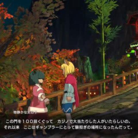 『二ノ国II』はシリーズ累計280万本を売った名作ゲーム!王道ファンタジーアニメ好きからアクションRPG好きまで楽しめる、国作りの物語!!
