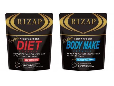 炭と乳酸菌に着目!「RIZAPプロテインシリーズ」新発売