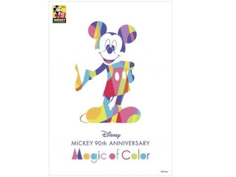 ミッキーのスクリーンデビュー90周年を展示やグッズでお祝い!