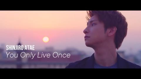 AAA與真司郎、ファンへ贈る応援歌MV公開「You Only Live Once」