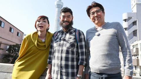 知る人ぞ知る、秘密の逸品!髙嶋政宏が新宿区で見つけた「変態グルメ」
