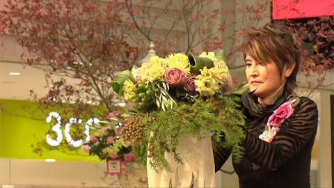 長渕剛との結婚からおよそ30年。驚きの転身で大活躍中の志穗美悦子に密着!
