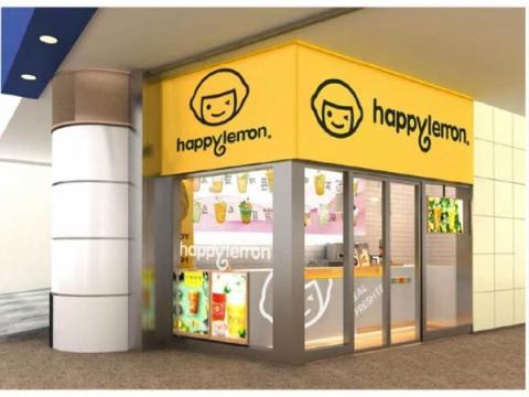 世界9ヵ国に900店舗!大人気の台湾茶スタンドが本日新宿にOPEN