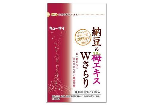 健やかなめぐりをサポート!「納豆&梅エキスWさらり」発売