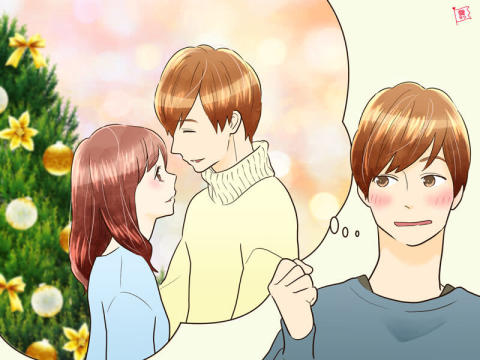 A型男子の理想のクリスマスの過ごし方