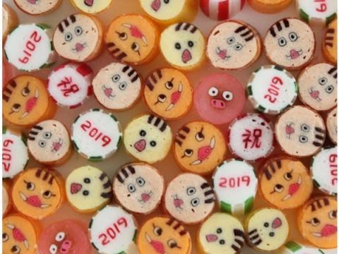 お年賀にぴったり!パパブブレのキュートなお正月キャンディ
