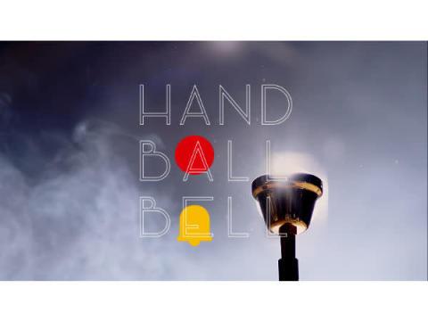 ハンドボールでミュージックベルを奏でる動画『HAND BALL BELL』公開