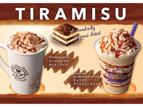 """コーヒービーン&ティーリーフに""""ティラミス""""が仲間入り!"""