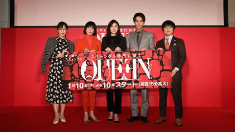 『スキャンダル専門弁護士 QUEEN』緊急号外制作発表会レポート!