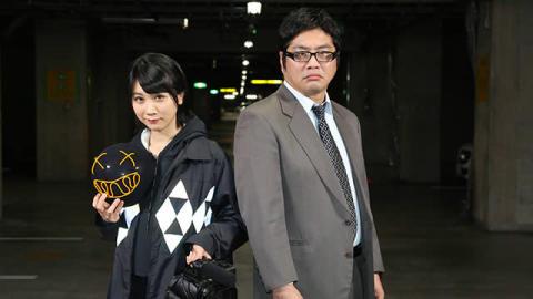 松本穂香、犯罪ギリギリの動画投稿者役で脱清純派!W主演の松尾諭をハメる!?