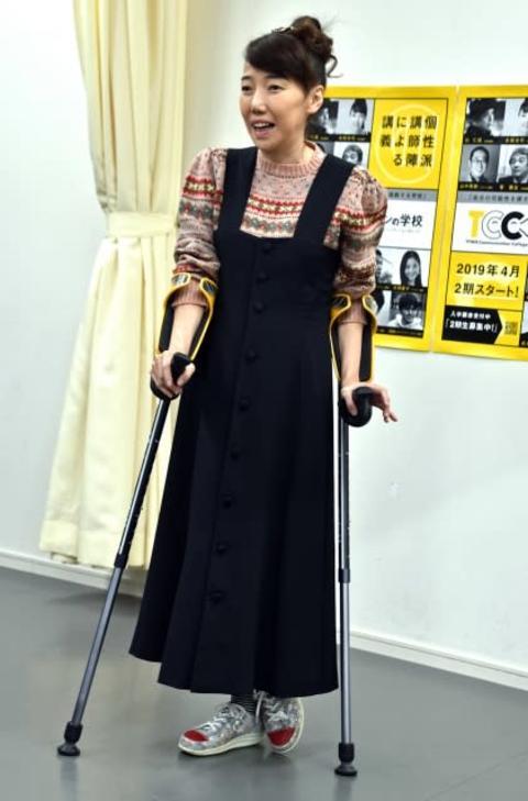タイタン太田光代社長、股関節を骨折 18日に手術へ