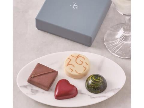 ミシュラン星獲得レストランのスパイシーなバレンタインBox