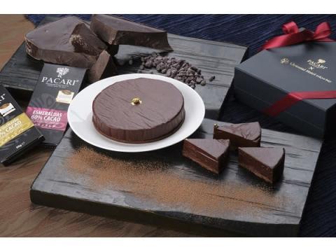 奥深いカカオのアロマ香るプレミアムチョコケーキが誕生!