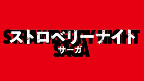 二階堂ふみ、亀梨和也W主演『ストロベリーナイト』新シリーズ始動!