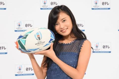 こじるり、日テレ系『ラグビーワールドカップ2019』応援マネに就任