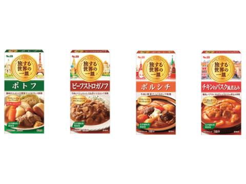 世界の煮込み料理を家庭で再現できる商品が新発売