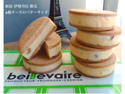 話題のチーズスイーツ「ベイユヴェール」が新宿伊勢丹に登場