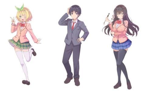 『可愛ければ変態でも好きになってくれますか?』TVアニメ化 下野紘&竹達彩奈&日高里菜が出演