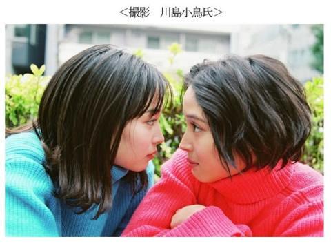 大人っぽい表情にドキドキ!広瀬アリス&すず初の姉妹写真展
