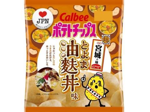 だし汁の旨味広がる!宮城の味「油麩丼」風味のポテチが登場
