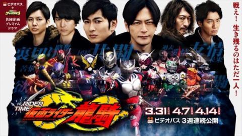 スピンオフを超えた『仮面ライダー龍騎』新作、松田悟志ら旧キャストが参戦