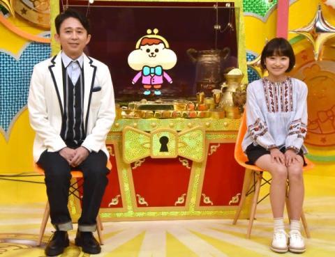 """有吉弘行、合言葉は「チコちゃんみたいになれれば」 NHK新番組の""""カネオくん""""に期待"""