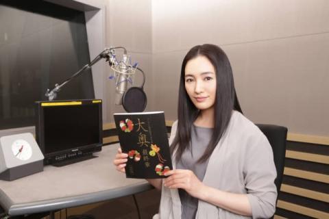 仲間由紀恵、『大奥』完結編でナレーション担当 劇場版で主演経験「一番華やかな作品」