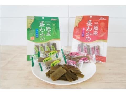 ヘルシーでおいしい素材菓子「三陸産茎わかめ」誕生