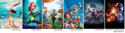 「Disney DELUXE」3・26サービス開始 ラインナップはいかに?