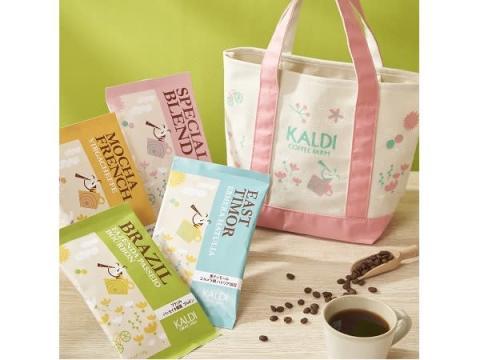 今年もカルディに大人気の「春のコーヒーバッグ」が登場!