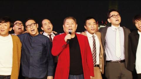 オープニングを飾るのはビートたけし!日本一豪華なネタ番組が史上最も豪華なステージで開演!