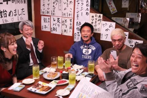 登坂淳一に、松本が「シドロ&モドロ!」、浜田からは「(奥さんに)感謝せえ!」
