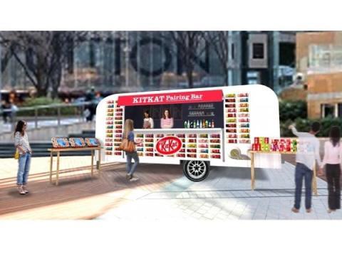 日本酒×ご当地キットカットのペアリングをAIが提案するBAR