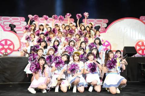 AKB48チーム8、富士山麓で結成5周年ライブ「これからも地道に、仲間を大切に」
