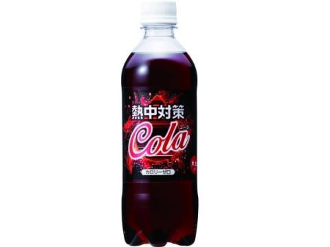 すっきり爽やか!赤穂の天塩使用の「熱中対策コーラ」新発売