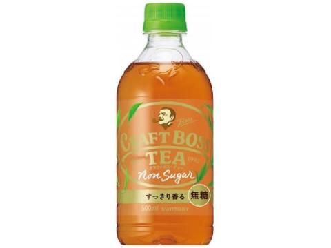 スッキリがぶがぶ飲める!無糖・微糖系ペット紅茶4選