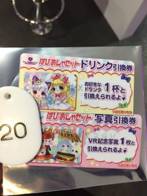 男でも可愛くなれるVRアイドルゲーム「ハッピーおしゃれタイム カルテット」!まさにリアルな『アイカツ!』『プリパラ』『キラッとプリ☆チャン』!!