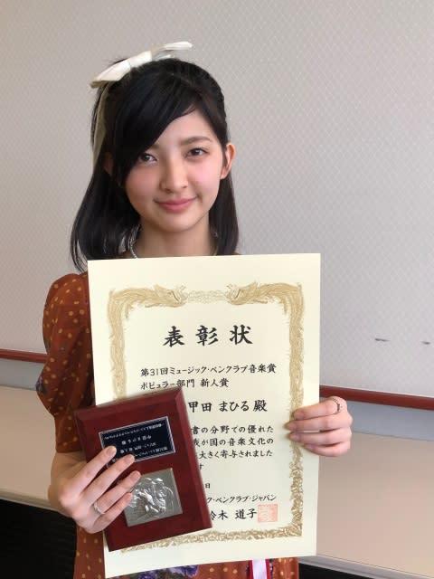 インスタでも話題の17歳のジャズピアニスト・甲田まひる、プロも認める才能の原点とは