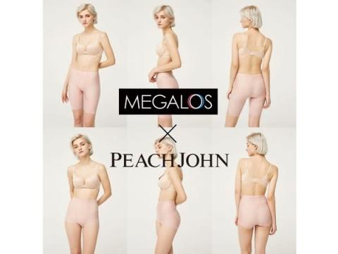 筋肉や骨格の位置に着目!PEACH JOHN×メガロスの補整下着