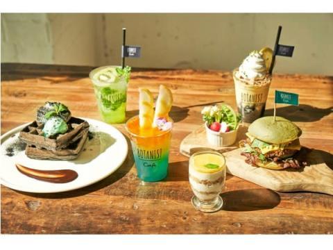 """""""食べられる土""""が付け合せのバーガーも!BOTANIST Tokyoの新メニュー"""